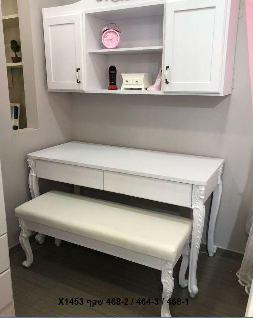 стол для девочки модель 468