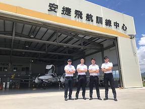 華信航空培訓學員完成訓練