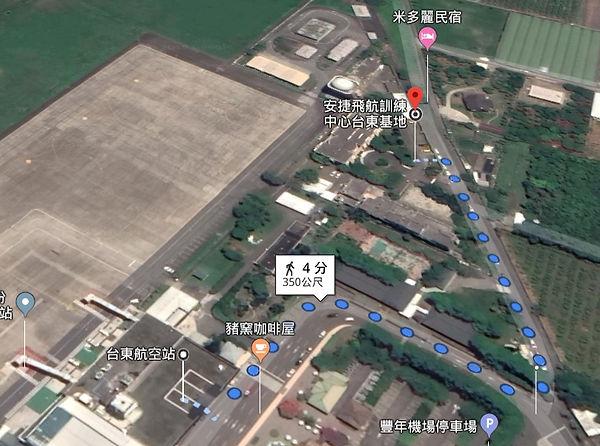 安捷飛航訓練中心台東訓練基地