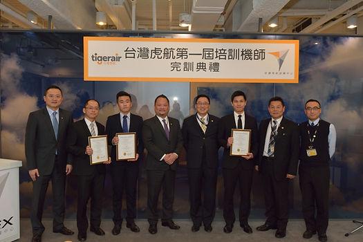 台灣虎航與安捷飛航訓練中心展開訓練合作,負責代訓虎航培訓機師
