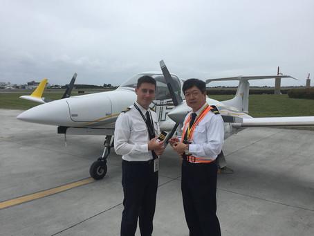 台灣第一位牙醫飛行員獲商用飛行員執照