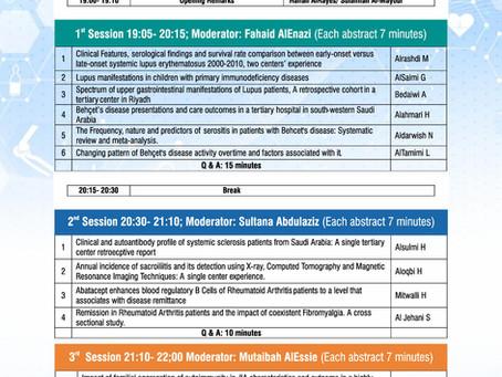 7th SSRC 2021 conference
