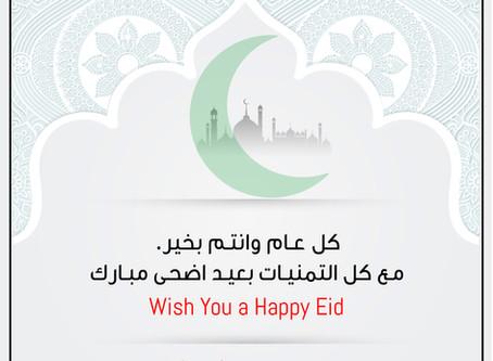 Eid Al-Adha 2020
