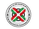 logo AAAA.jpg