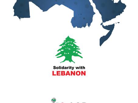 #ArLAR2021 #Beirut #Lebanon