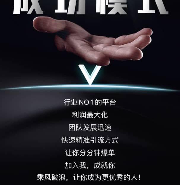 SSS window film Wechat group invitation.