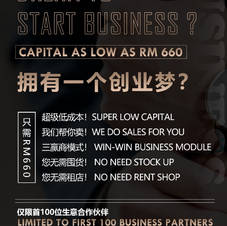 Invest Malaysia 2020. Best investment with High Return