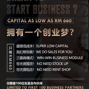 Start investment business unit with SSS