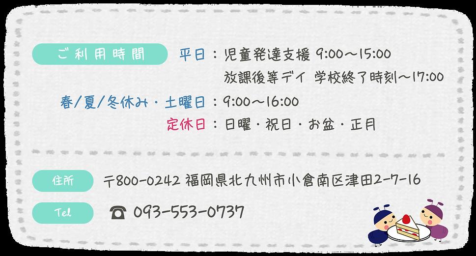 スクリーンショット 2020-11-13 11.30.41.png