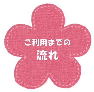 dふぁsdf.png