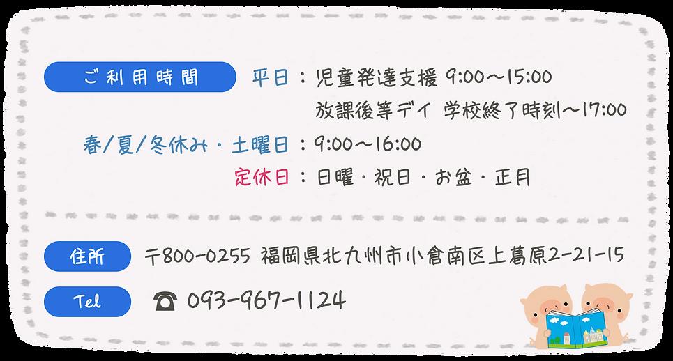 スクリーンショット 2020-12-15 15.37.19.png