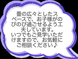 津田1.png