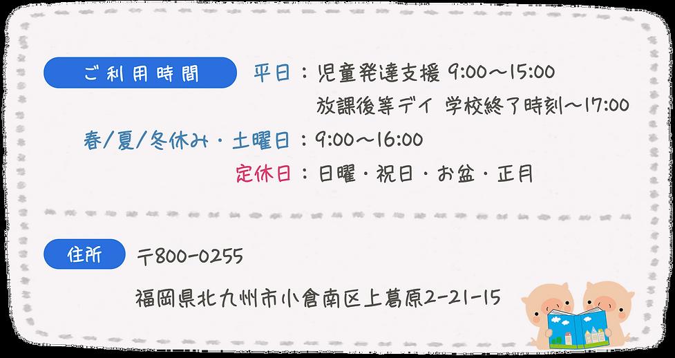 スクリーンショット 2021-07-21 21.43.21.png