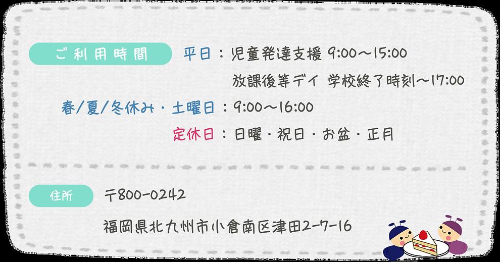 スクリーンショット 2021-07-21 21.44.37.png