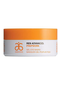 cool-beauty-products-arbonne.jpg
