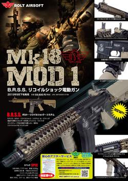 Mk18_poster-min