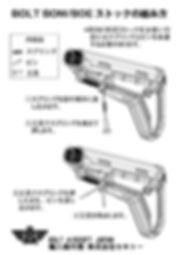 説明書-01.jpg