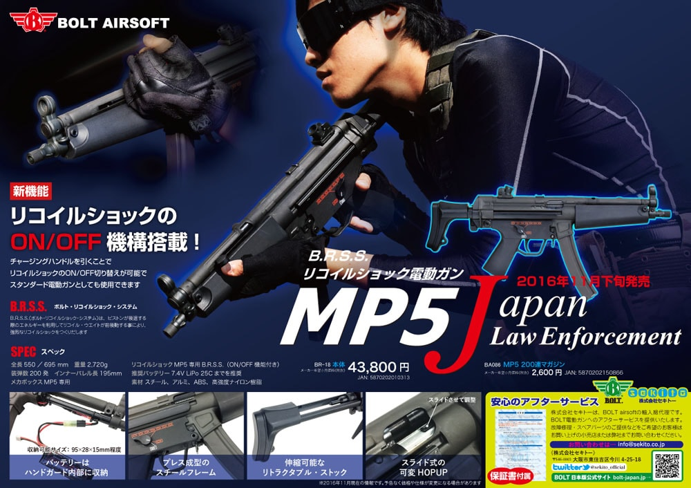 MP5_poster-01-min
