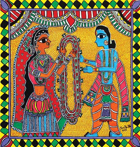 Swayamvara