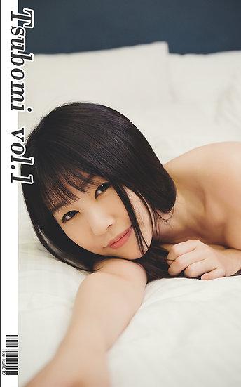 つぼみ vol.1(105p)