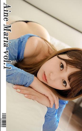 愛音まりあ vol.1(106p)