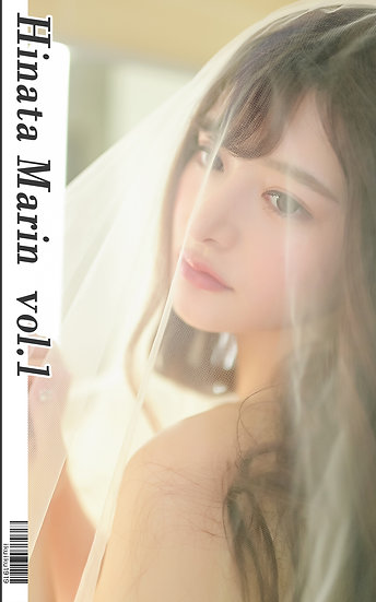 ひなたまりん vol.1(100p)