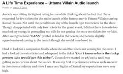 A lifetime audio launch
