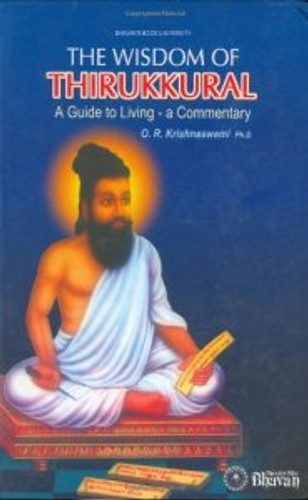 Thirukkural - A Great Literature