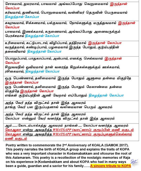 Rajas Kavithai in Tamil 2nd page.jpg