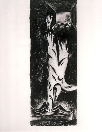Untitled is the work of Enzo Cucchi, Untitled was created on 1984. Enzo Cucchi is an artist recommended by ZAI | Zhong Art International, pay attention to Zhong Art International, and get the latest developments of Enzo Cucchi.