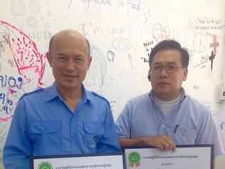 Techno-Thai International Manpower Co.,Ltd.