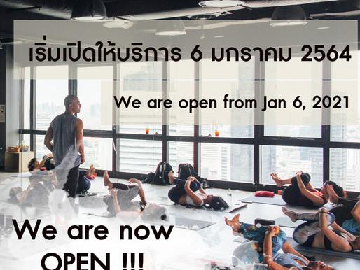 เริ่มเปิดให้บริการ 6 มกราคม 2564
