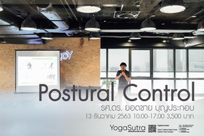 Breath of Freedom & Postural Control Dec 12, 2020