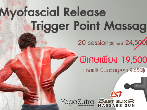 Myofascial Release and Trigger Point Massage