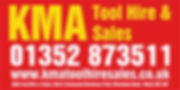 kma logo.jpg