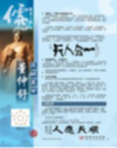 5DongZhongShu2.jpg