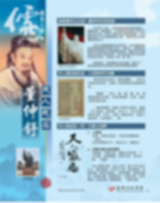 5DongZhongShu1.jpg