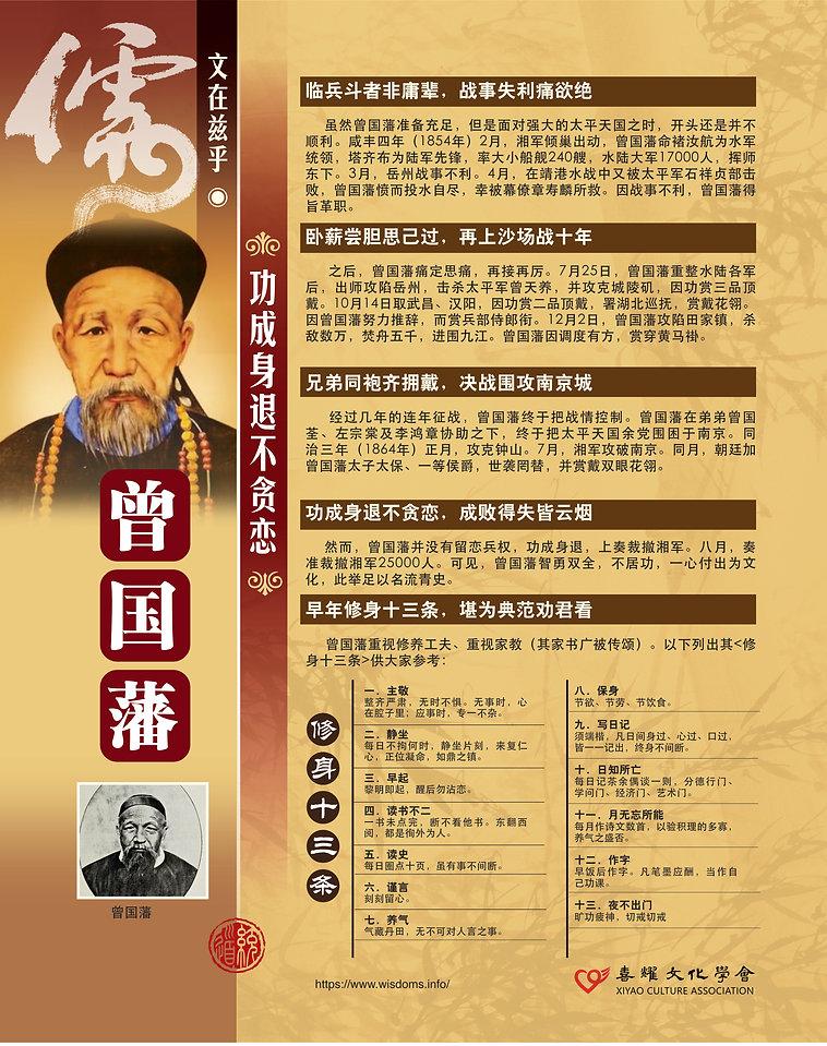 26ZhengGuoFan2.jpg