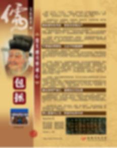 19BaoZheng.jpg