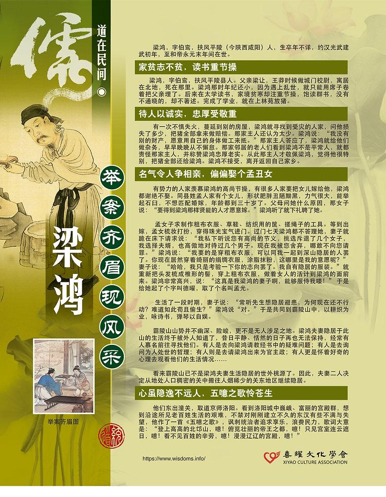 7LiangHong1.jpg