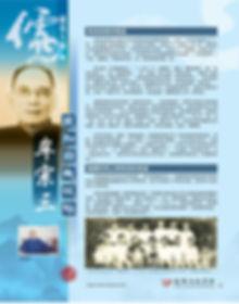 23MouZhongSan3.jpg