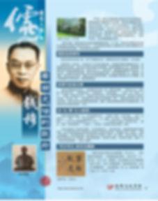 22QianMu3.jpg