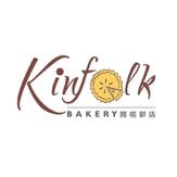 Kinfolk Bakery
