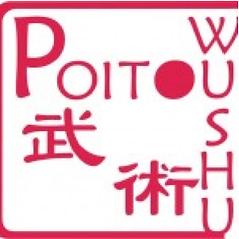 poitou-wushu.png