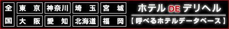 banner_468_60_black.jpg