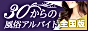 banner_country_88x31.png