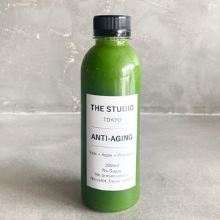 Cold Pressed - Green