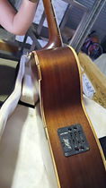 Maton binding repair Australia