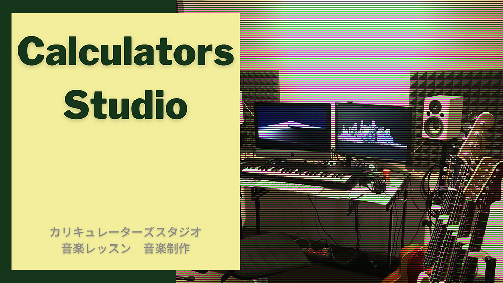 Caldulators Studio.png