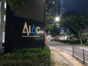 Screening at AIAC in Kuala Lumpur